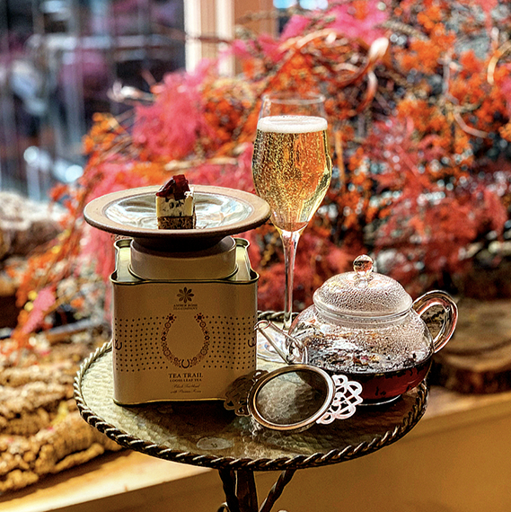 Tea Trail Champaign 569x570